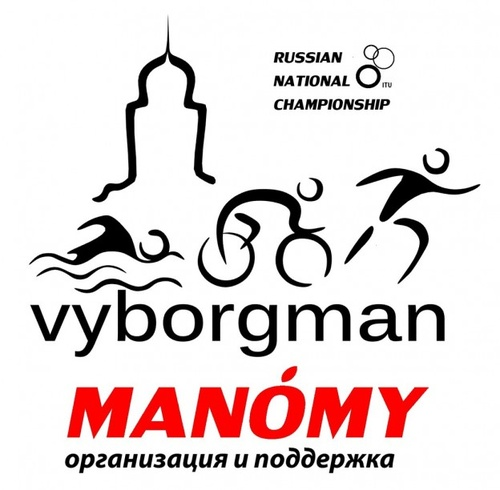 Vyborgman 2012 official trailer